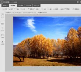 朵拉影像图像处理软件 V1.1.0 官方版