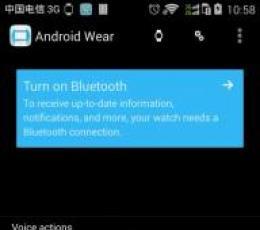 谷歌穿戴手机版_谷歌穿戴安卓版V1.0.5.1785466安卓版下载