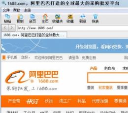 小郑阿里巴巴图片下载器 V3.1 免费版