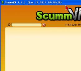 scummvm模拟器(ScummVM) V1.7.0 免费版