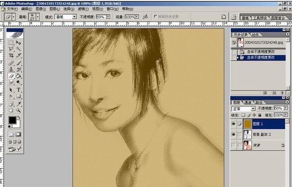 Adobe Photoshop CS8(含序列号)电脑版