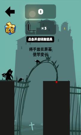 棍子英雄联盟无限金币葫芦侠V3.1.5 安卓版