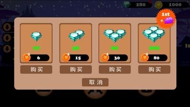 三个好基友无限金币葫芦侠V3.1.5 安卓版