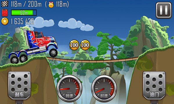 登山赛车之天朝历险V1.4.2 手机版