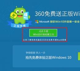 win10检测工具_win10升级检测工具下载