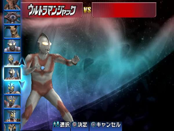 奥特曼格斗进化3下载_奥特曼格斗进化3单机游戏下载