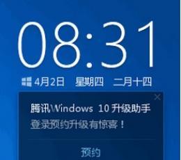 Win10加速助手_Windows10 QQ提速软件V1.0.218绿色版下载