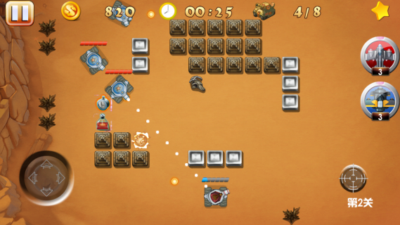 开心坦克世界V1.0 安卓版