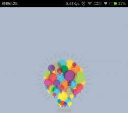 智能家居安卓版_智能家居手机版Beta1.3.0.13安卓版下载