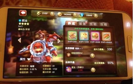 天天魔斗士V1.0.0.35 安卓版