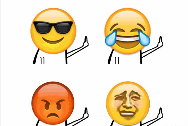 emoji恶搞竖中指qq表情包电脑版