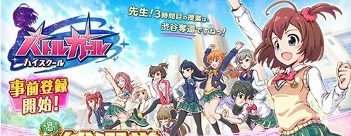 战斗女子高校V1.0.4 iphone版