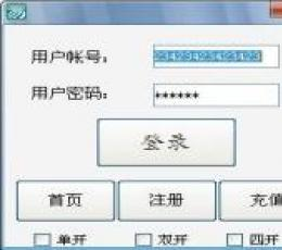 梦幻西游自动打图辅助(梦幻西游打宝图脚本) V0310 免费版