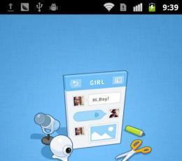 手机QQ2012_手机QQ2012安卓客户端下载
