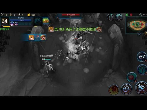 英雄团(Legends Battle Arena)V1.0 安卓版