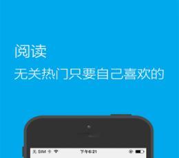 推酷iPhone版_推酷ios越狱版V2.8.0iPhone版下载