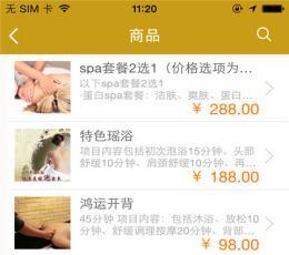 脉道养生安卓版_脉道养生手机版V1.0.03安卓版下载