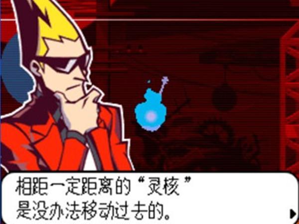 动漫 卡通 漫画 头像 游戏截图 600_450