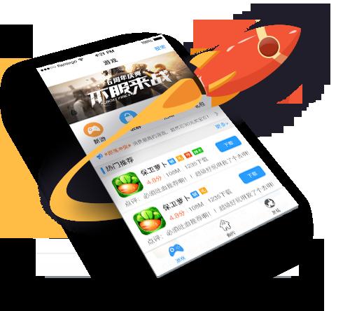 魔卡幻想叉叉助手V2.0.3 安卓版