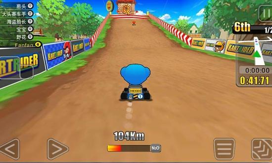 跑跑卡丁车V1.09.001 竞速版