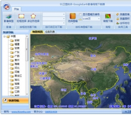 91卫图助手2015 V5.3.1 官方最新版