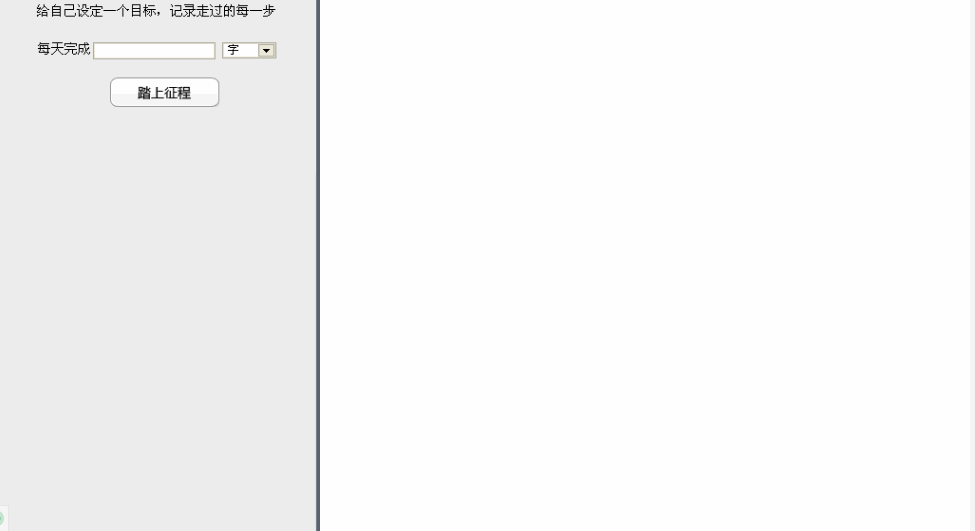 妙手写作软件V1.0 最新版