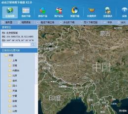 必应卫星地图下载器 V2.0 官方版
