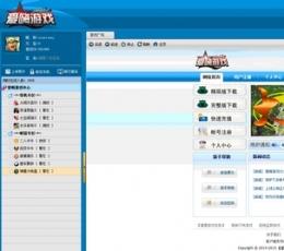 爱嗨游戏中心 V6.6.0.3 官方版