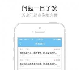 优宠医生手机版_优宠医生安卓版V1.0安卓版下载