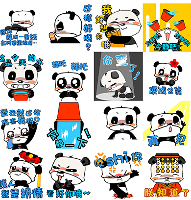 音乐熊猫滚滚表情包