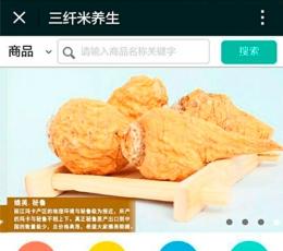 三纤米养生安卓版_三纤米养生手机版V1.8.1.0508安卓版下载