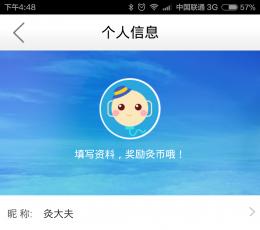 艾灸养生安卓版_艾灸养生手机appV1.2.2安卓版下载