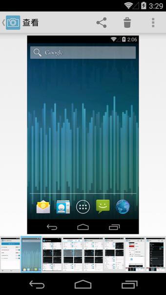 轻松截屏V1.3.20 安卓版