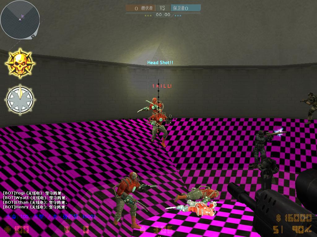 亡灵CF单机版3.0 隐袭雷蛇 中文版 图片预览