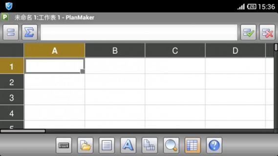 电子表格Office 2012V1.0 安卓版