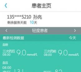 U糖医生安卓版_管理糖尿病患者手机APP软件V4.0安卓版下载