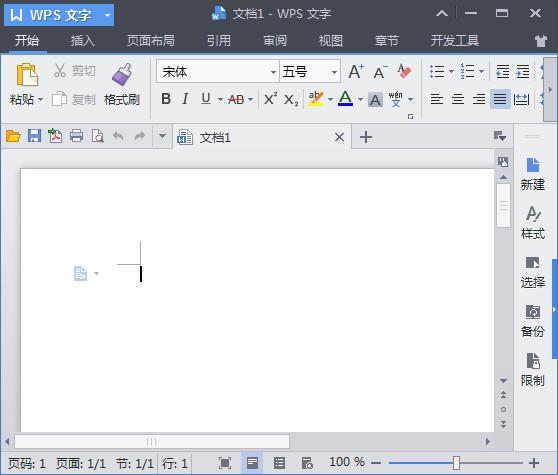 wps office 64位V9.1.0 最新版