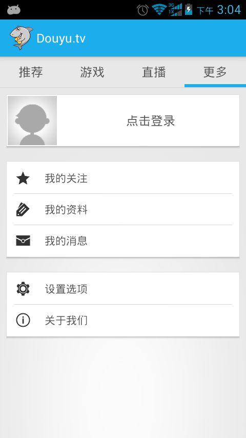 斗鱼嘉年华cf比赛视频