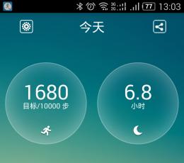 天天手环安卓版_天天手环app客户端V0.0204.38.0安卓版下载