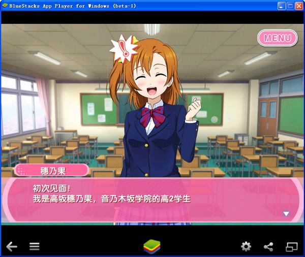 学园偶像祭loveliveV6.9 电脑版
