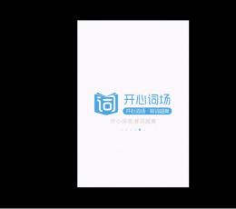 开心词场电脑版 V4.1.2 免费PC版
