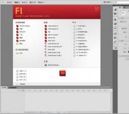Adobe Flash CS5(免序列号)