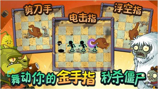 植物大战僵尸2V2.4.84 中文版