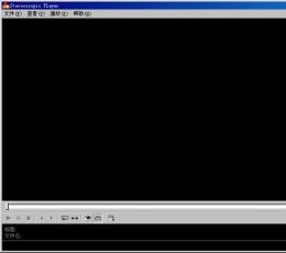 ssp 3d播放器 V2.3.3 中文版