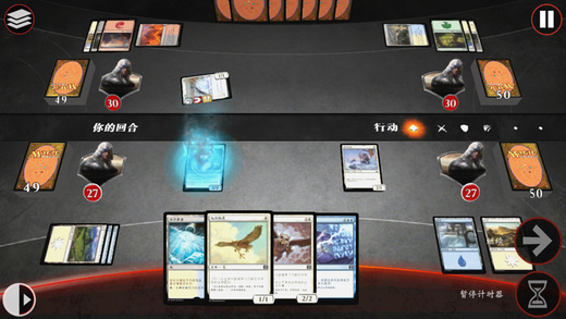 《万智对决》是一款世界最佳卡牌策略游戏,游戏分为故事模式和战斗模式,前者自带剧情,玩家扮演的鹏洛克可穿梭多重空间进行卡牌挑战,游戏的战斗依旧是经典的卡牌攻防,而且还配有非常详尽的新手教程,初学者也能轻易上手。
