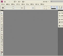 Adobe InDesign CS4下载_Adobe InDesign CS4官方精简绿色版下载