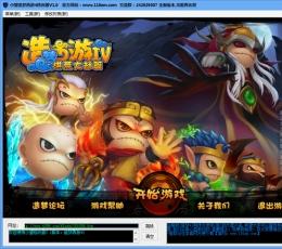 小望造梦西游4修改器 V1.0 最新版