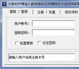 DNF妖姬辅助 0515 A 官网绿色版
