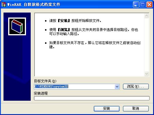 数字五笔输入法 2013电脑版