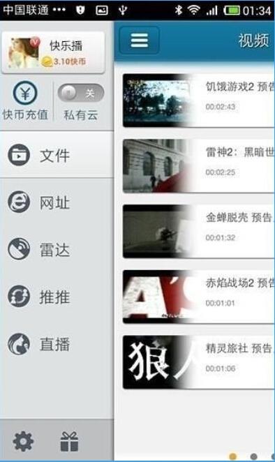 www.kuaibo.com5.0精简版(快播)